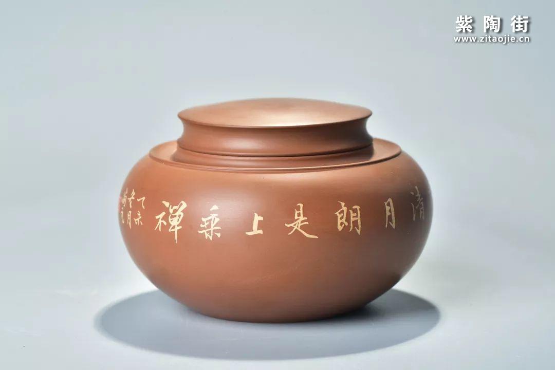 建水紫陶肖卡(尚元)佳作鉴赏插图74