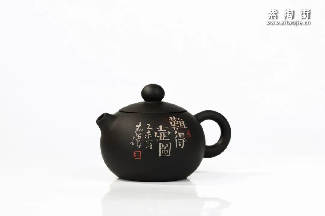 建水紫陶王志伟简介及作品欣赏插图36