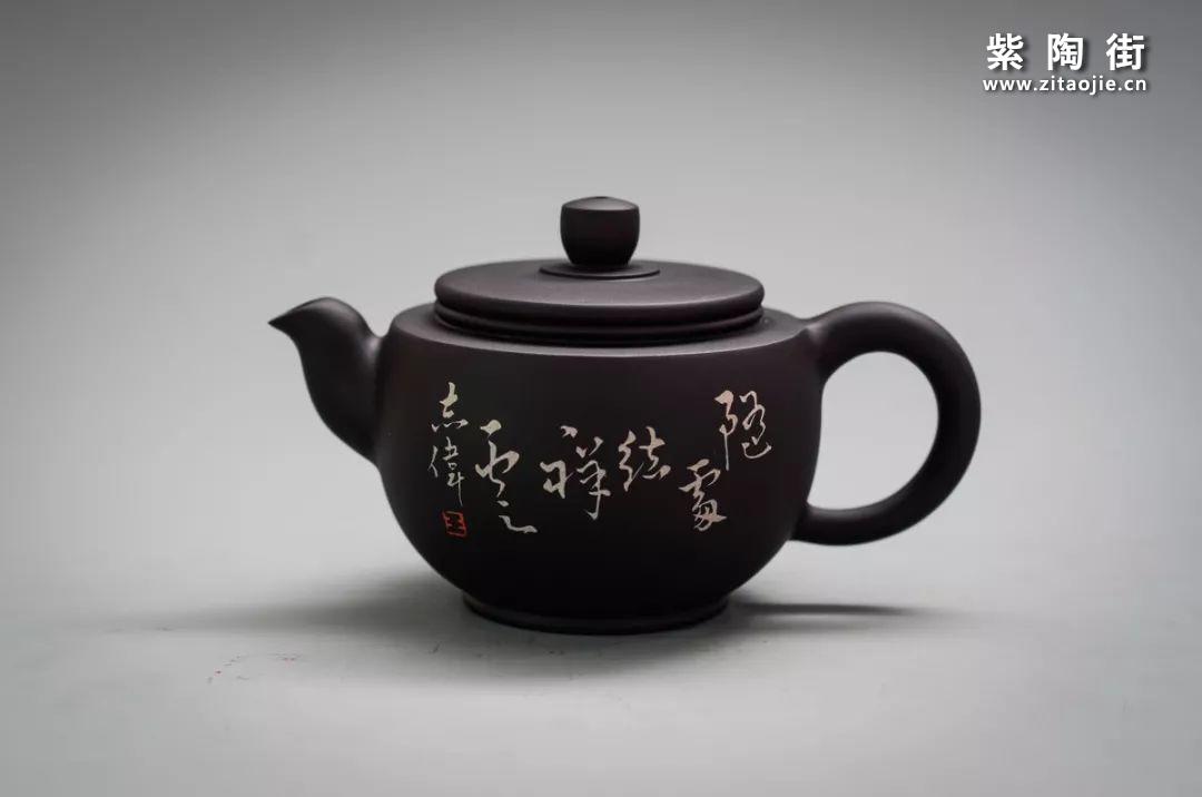 建水王志伟紫陶精品展⑤插图6