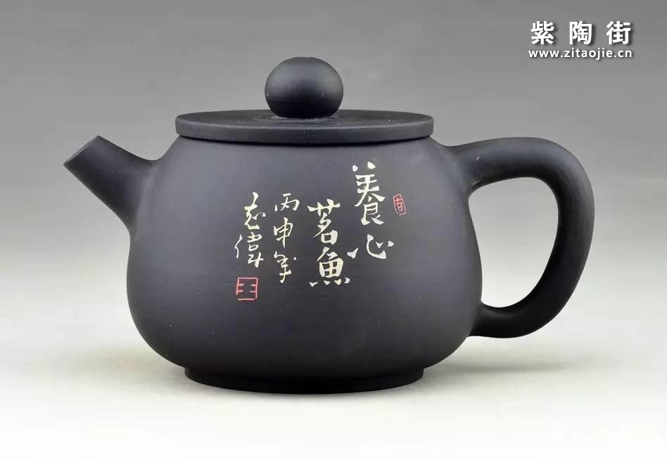云南省高级工艺美术师王志伟作品插图3