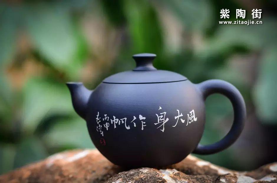 王志伟紫陶工作室插图7