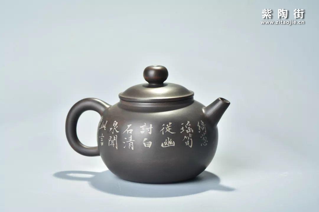 建水紫陶肖卡(尚元)佳作鉴赏插图5
