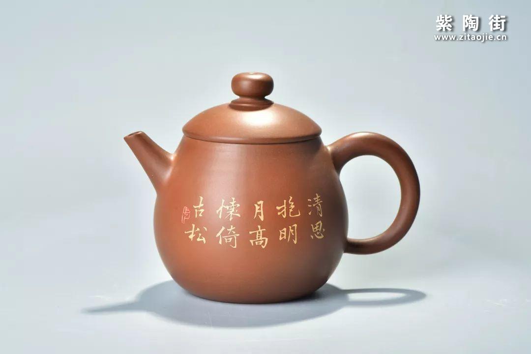 建水紫陶肖卡(尚元)佳作鉴赏插图41