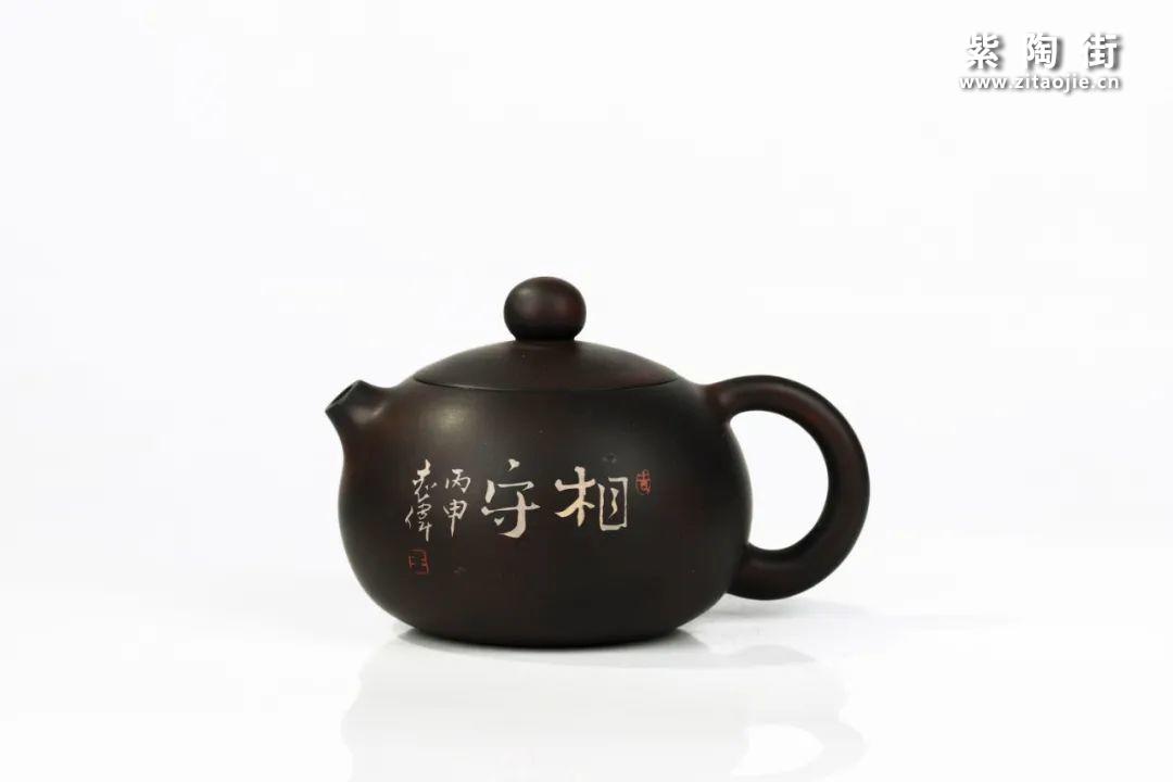 建水紫陶王志伟简介及作品欣赏插图52