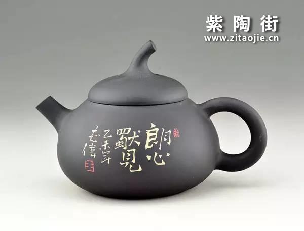 品茶悟人生-王志伟紫陶工作室出品插图10