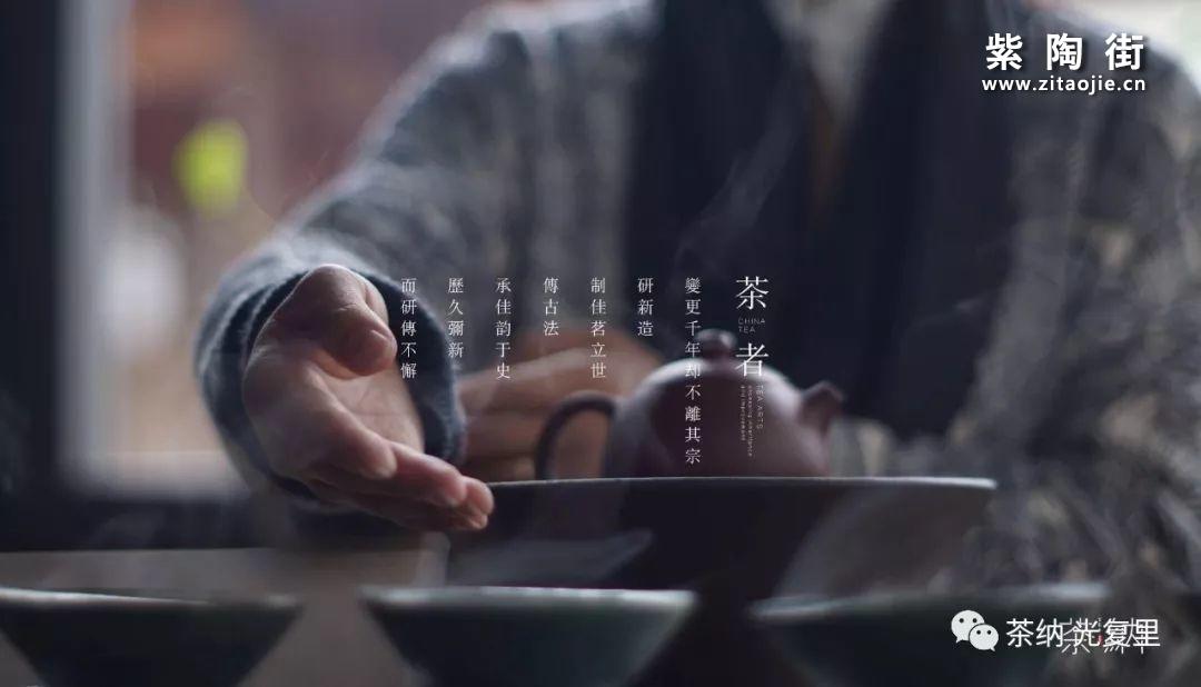 普洱茶冲泡干货篇—水温插图1