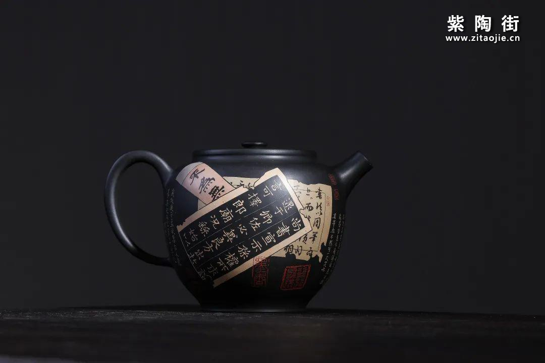 建水紫陶名家陈学作品欣赏插图5