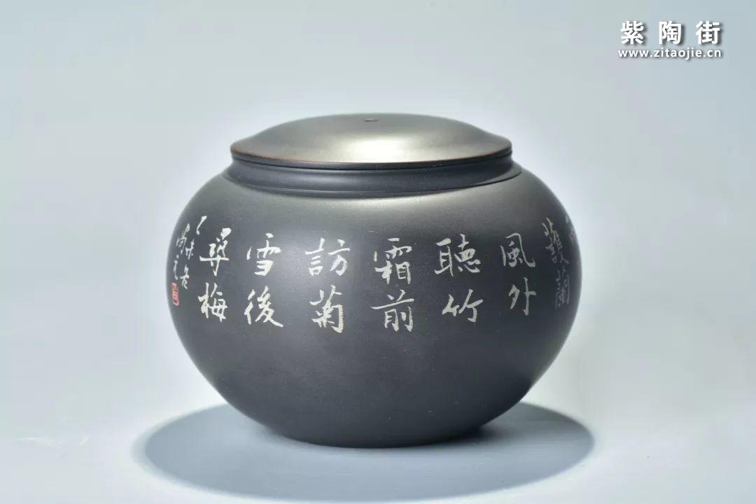 建水紫陶肖卡(尚元)佳作鉴赏插图80