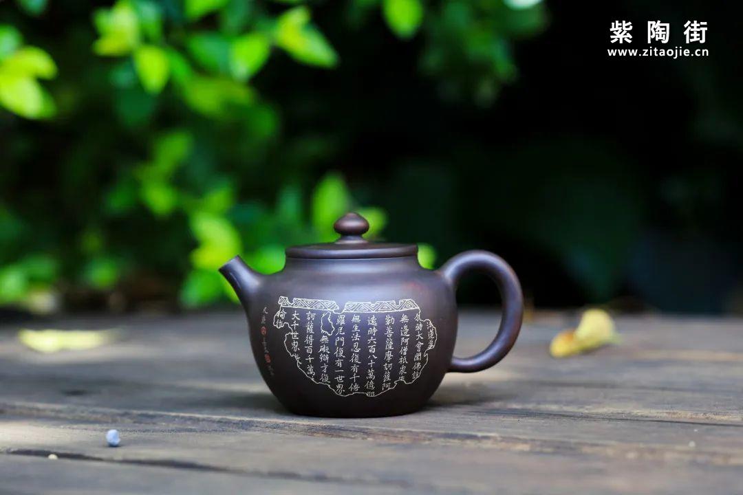 建水紫陶孔凡庚简介和紫陶精品展插图6