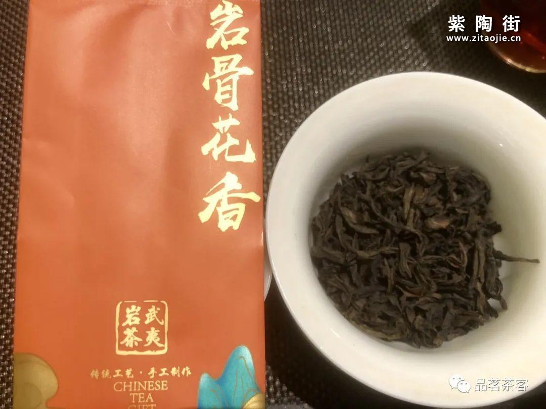 好茶到底是什么味道?插图4