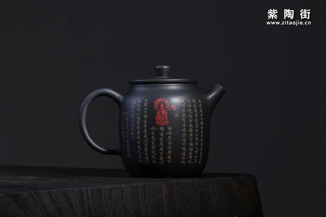建水紫陶名家陈学作品欣赏插图44