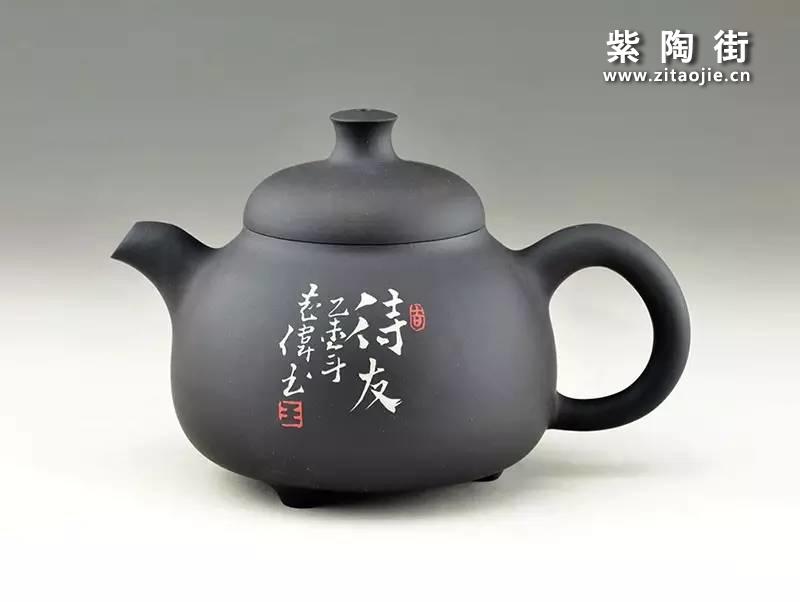 王志伟紫陶壶插图3