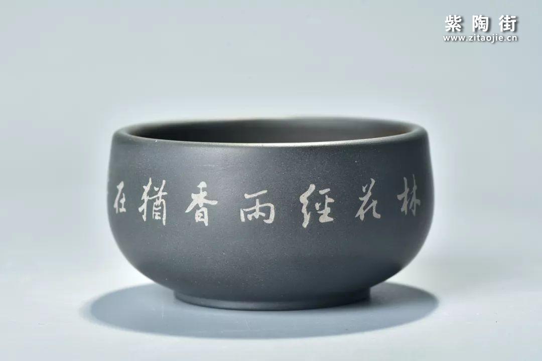 建水紫陶肖卡(尚元)佳作鉴赏插图97