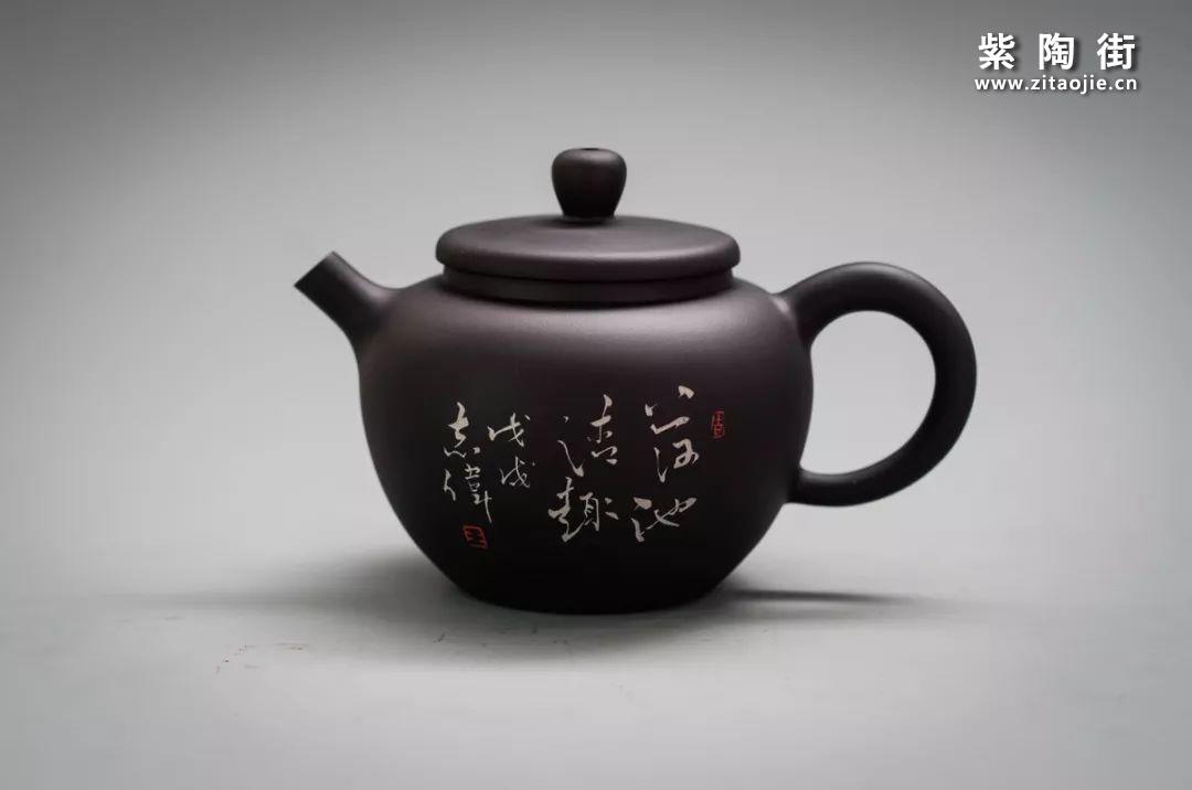建水王志伟紫陶精品展⑤插图8