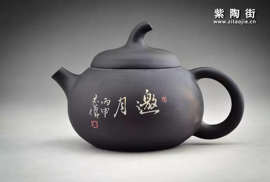 临安元素与建陶-王志伟紫陶工作室出品插图13