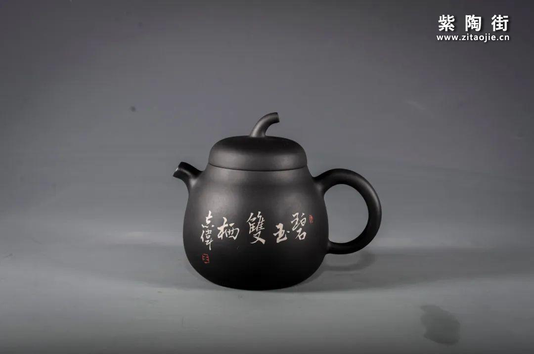 建水王志伟紫陶精品展②插图16