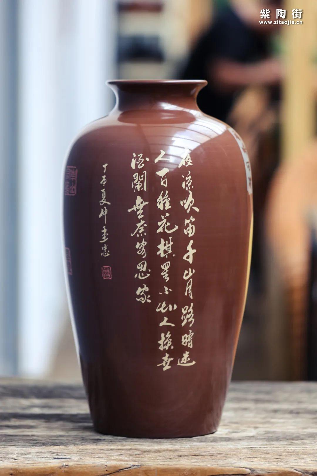 廖建忠紫陶花瓶赏插图22
