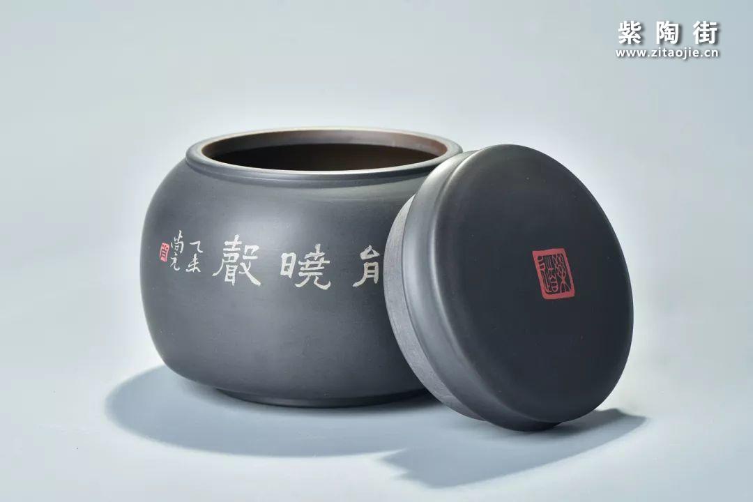 建水紫陶肖卡(尚元)佳作鉴赏插图78