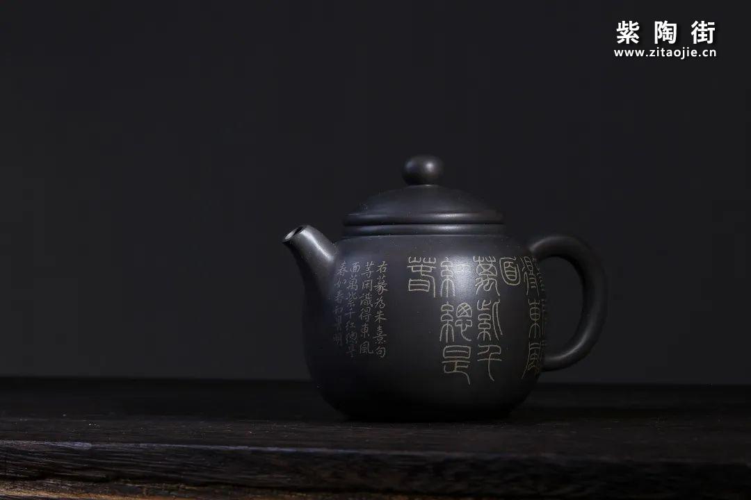 建水紫陶与书法的关系插图7