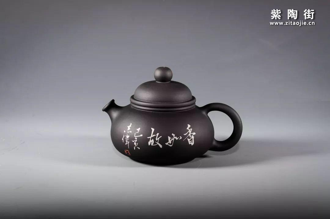 建水王志伟紫陶精品展④插图48