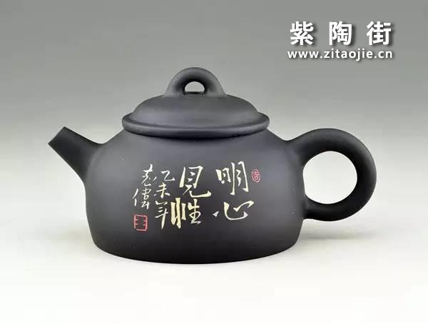 品茶悟人生-王志伟紫陶工作室出品插图22