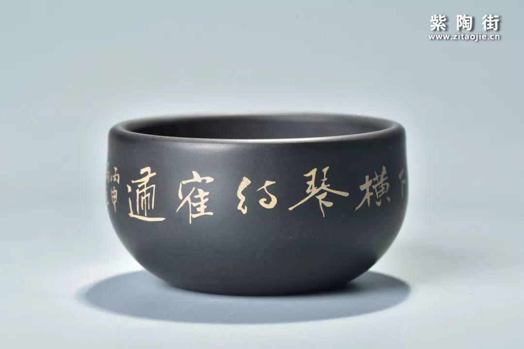 建水紫陶肖卡(尚元)佳作鉴赏插图105