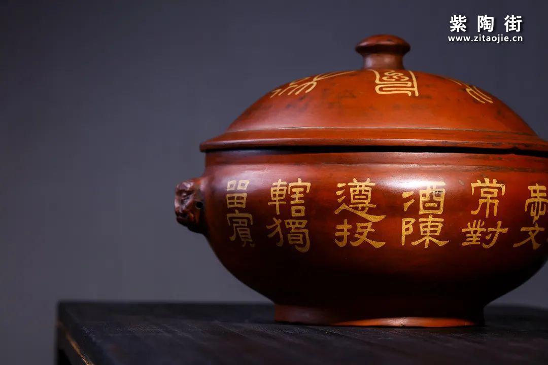 建水紫陶汽锅插图82