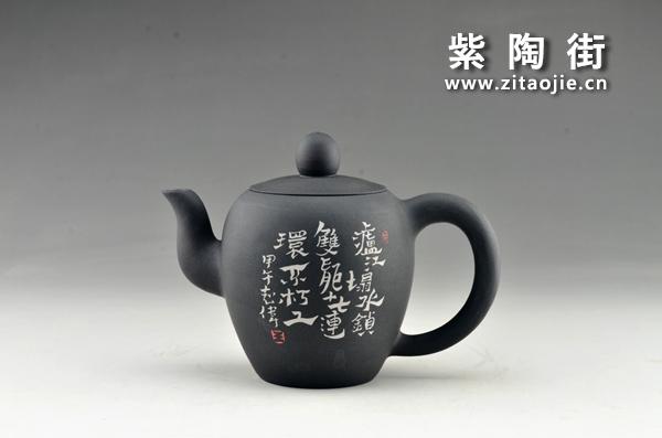 赏壶-王志伟紫陶工作室出品插图26