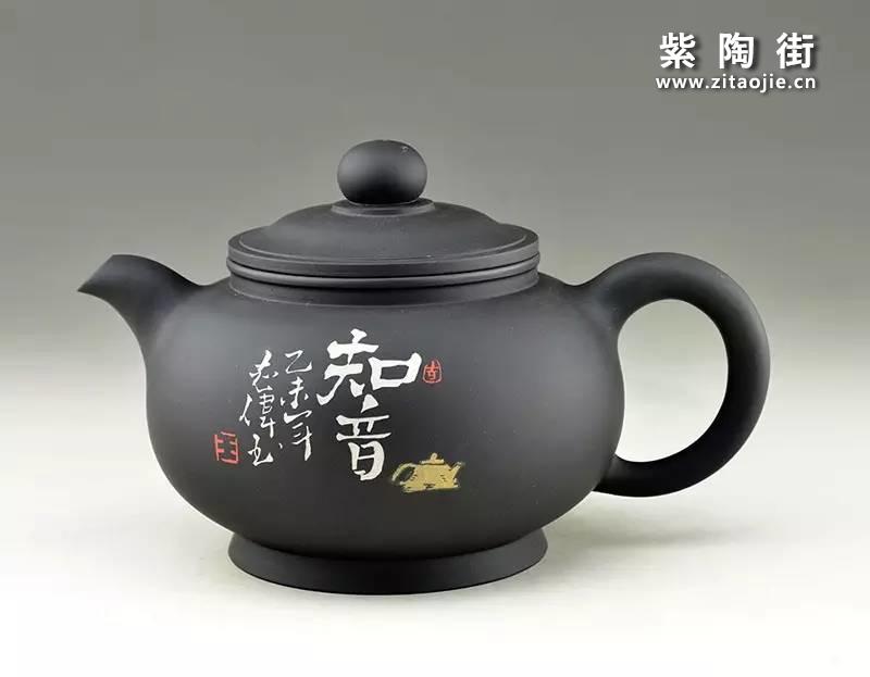 王志伟紫陶壶插图11