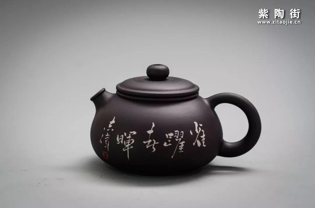 建水王志伟紫陶精品展⑤插图3