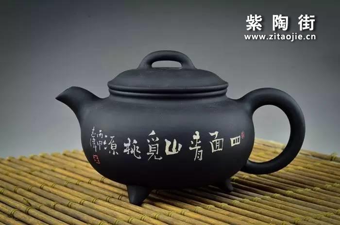 建水紫陶名家王志伟作品插图3
