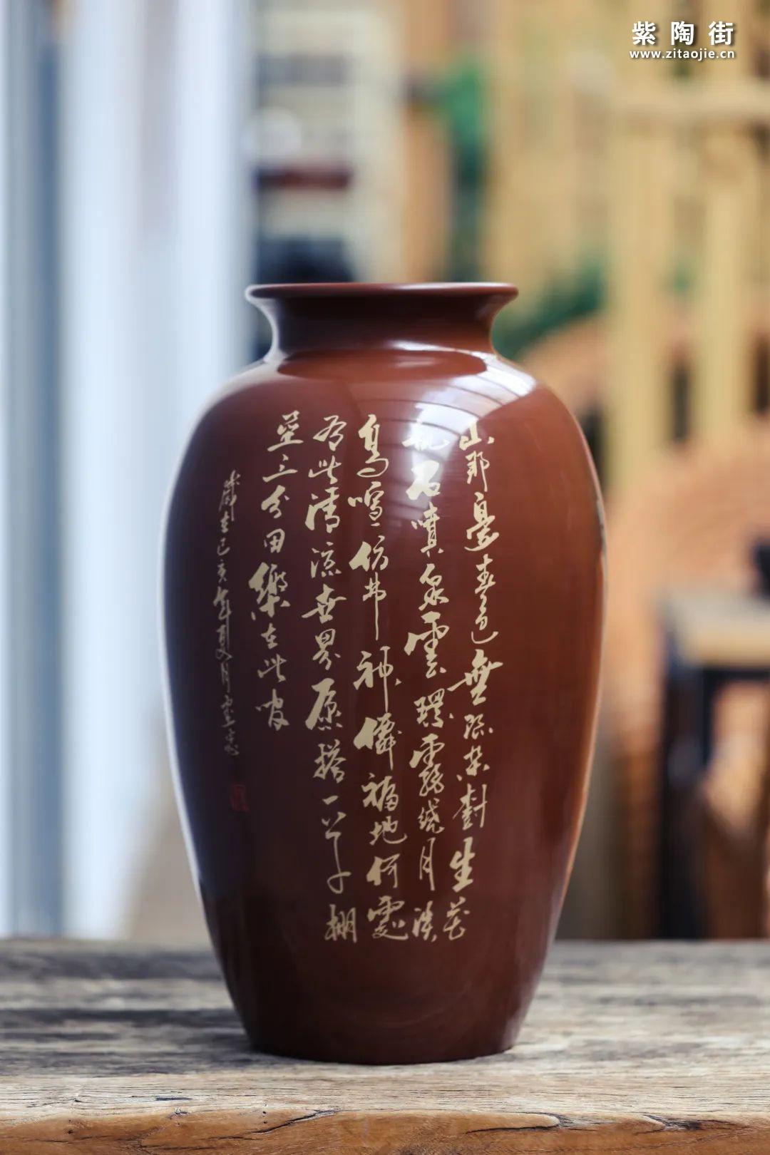 廖建忠紫陶花瓶赏插图24