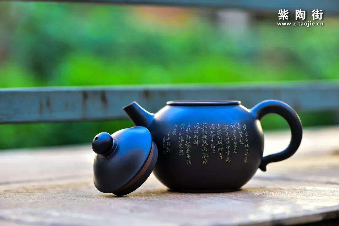 徐长文的残贴紫陶插图17