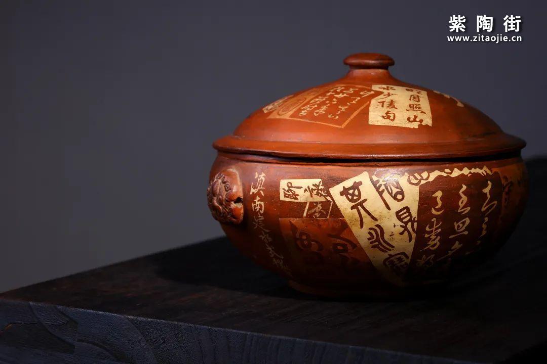 建水紫陶汽锅插图4