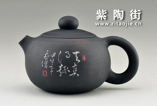 金秋赏壶-王志伟紫陶工作室出品插图20
