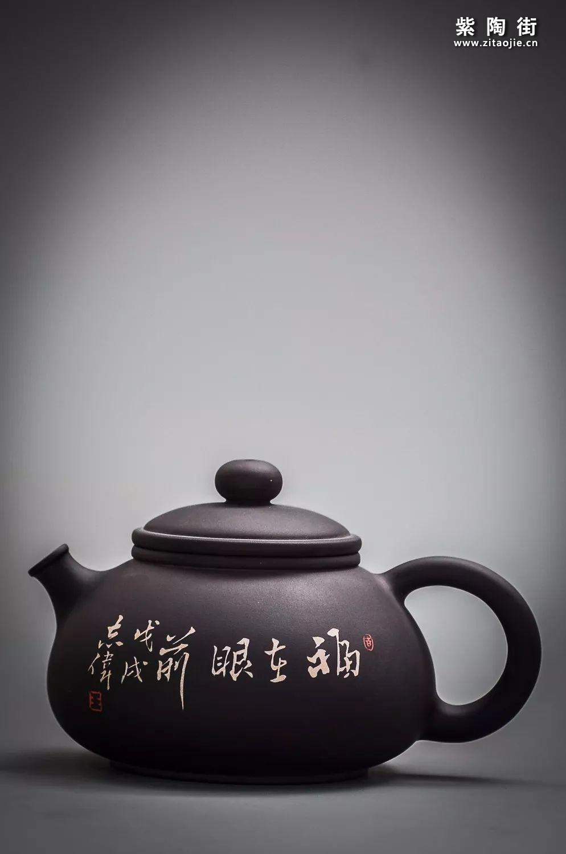 王志伟紫陶工作室出品:报春-福在眼前-紫陶街
