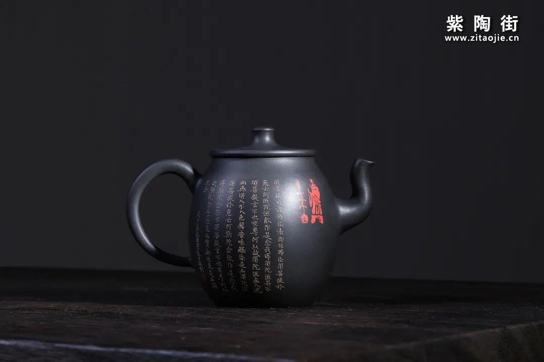建水紫陶名家陈学作品欣赏插图26