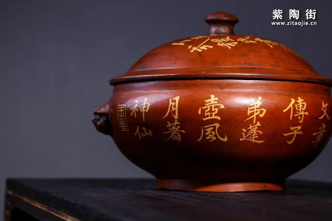 建水紫陶汽锅插图84