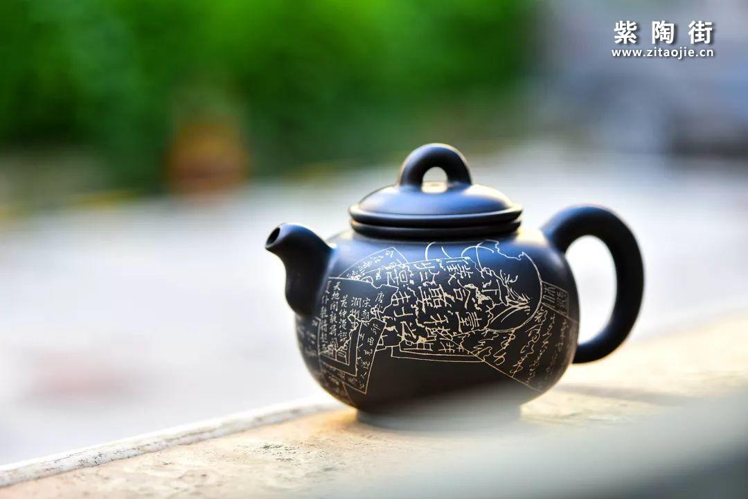 徐长文的残贴紫陶插图26