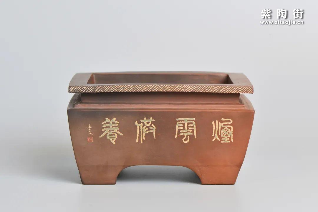 李勇和儿子李想的介绍及紫陶作品欣赏插图15