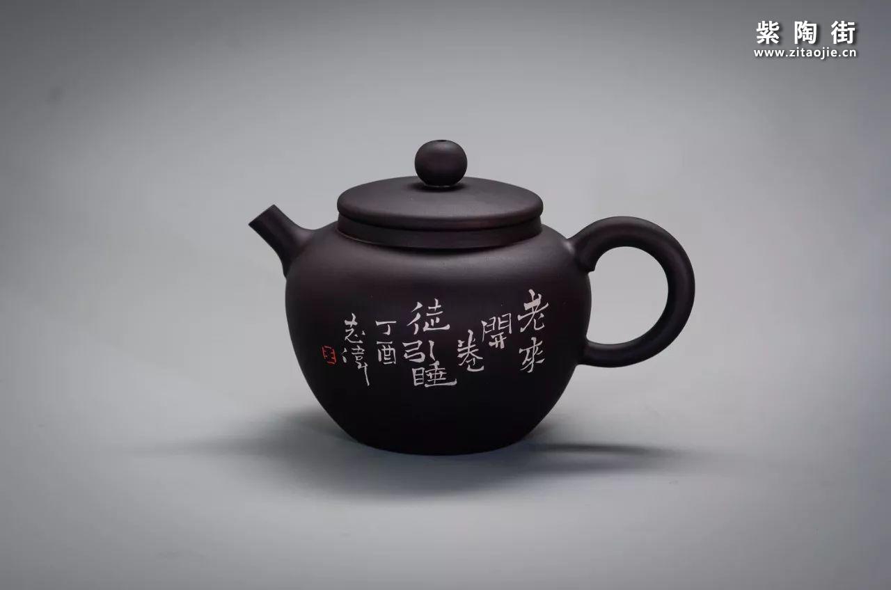 建水王志伟紫陶壶插图9
