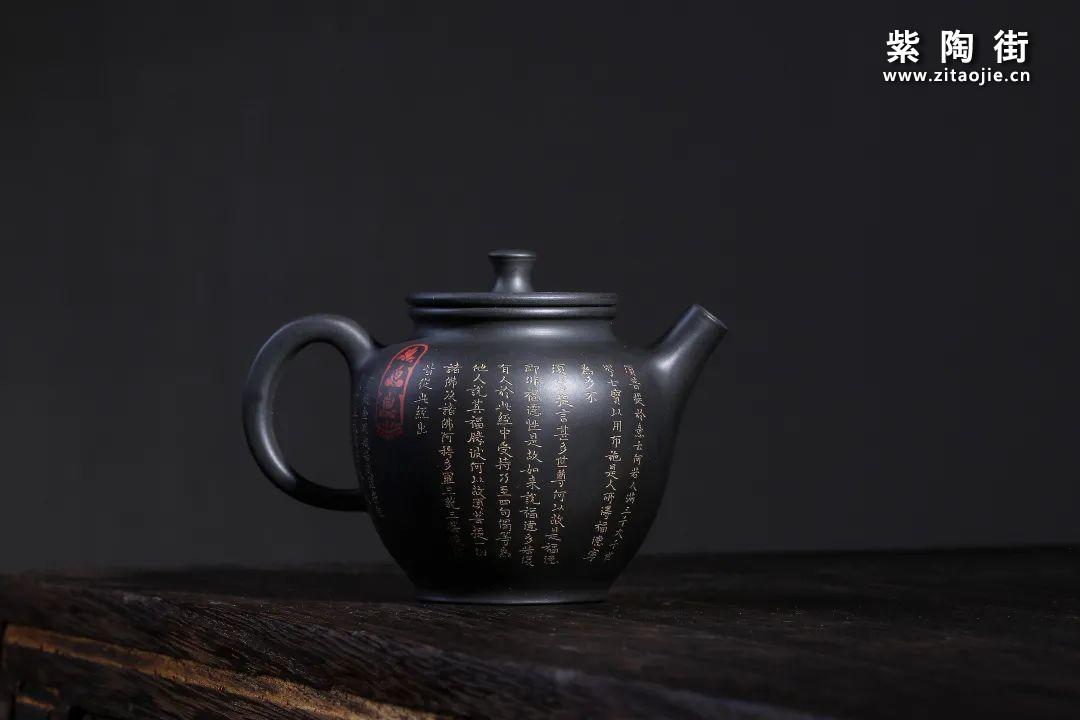 建水紫陶名家陈学作品欣赏插图36