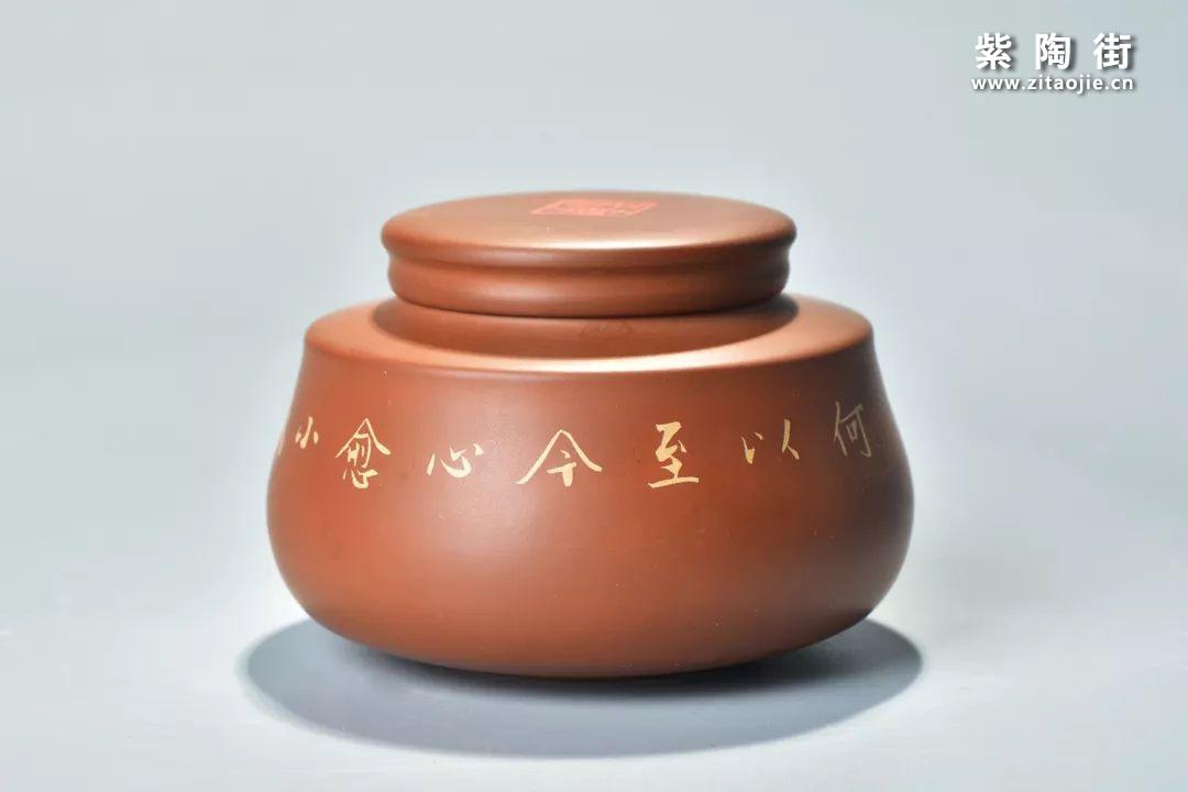 建水紫陶肖卡(尚元)佳作鉴赏插图65