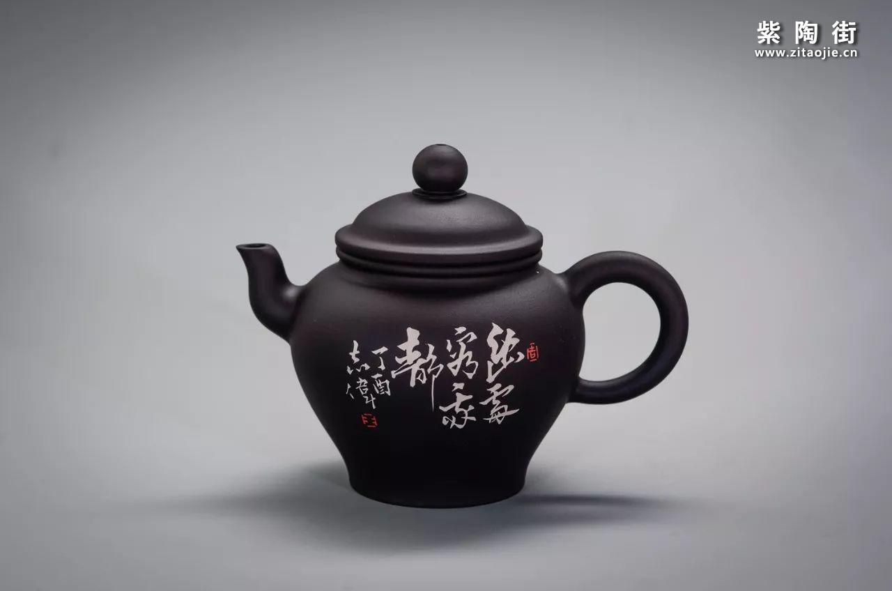 建水王志伟紫陶壶插图3