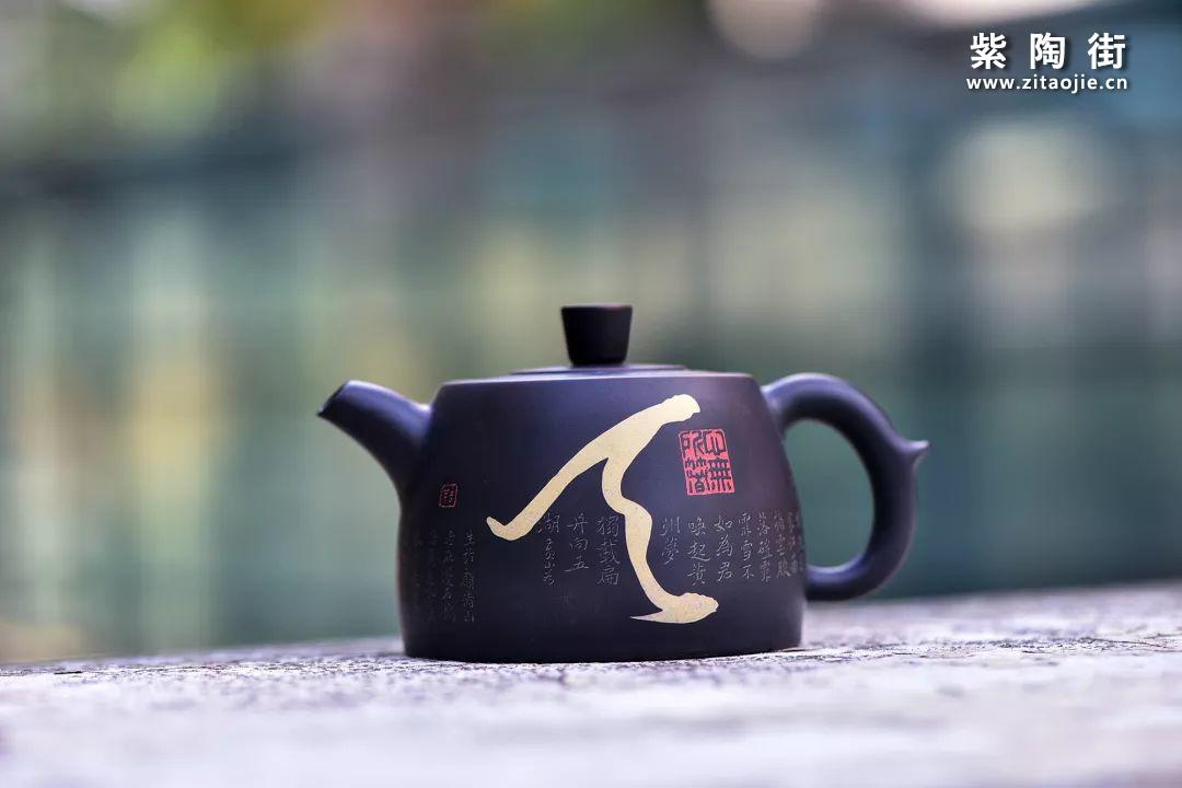 徐长文的残贴紫陶插图9