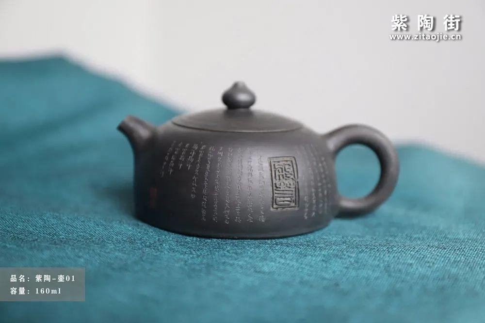 建水紫陶陈七铭介绍和菩提心经茶罐、菩提心经壶、菩提心经杯插图9