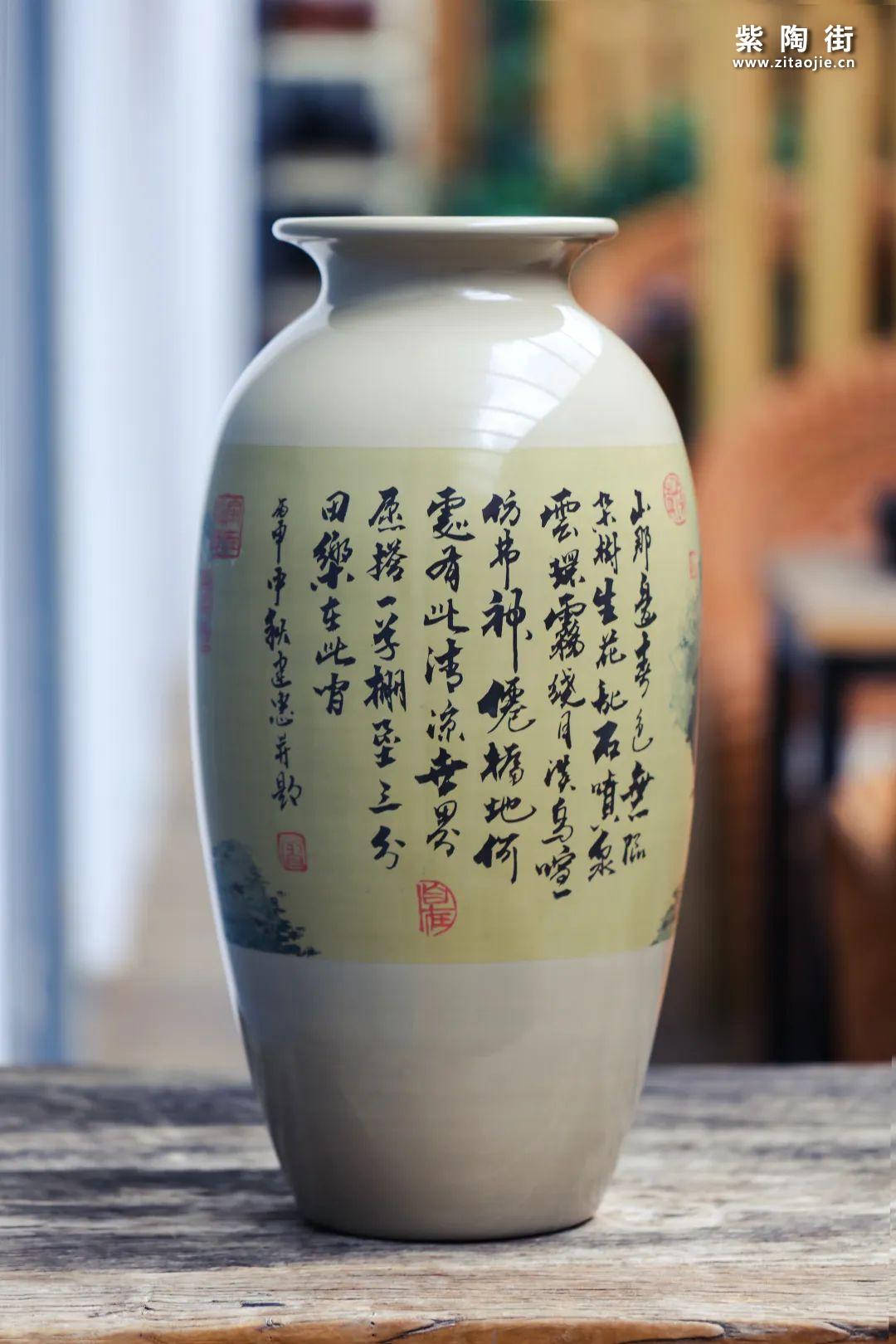 廖建忠紫陶花瓶赏插图8