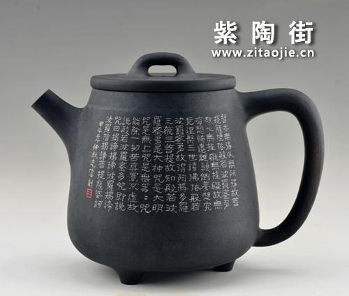 金秋赏壶-王志伟紫陶工作室出品插图7