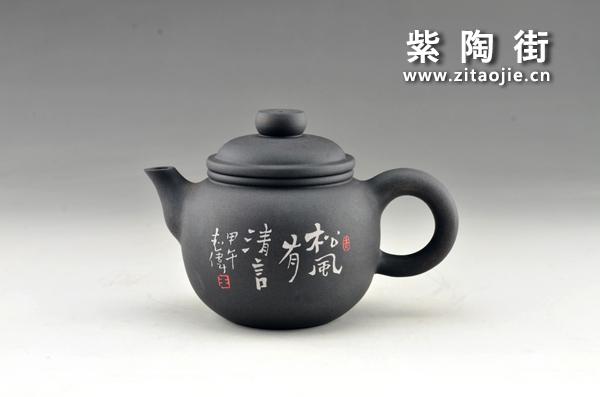赏壶-王志伟紫陶工作室出品插图10