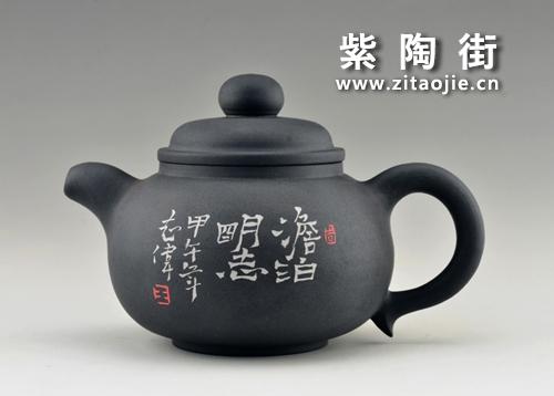 金秋赏壶-王志伟紫陶工作室出品插图12